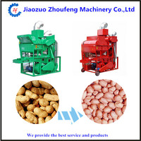 High Quality Fully Automatic Mini Small-size Peanut Seed Sheller Shelling Huller Machine For Removing And Cle (0086 13782855727)