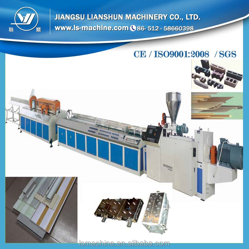PVC kitchen cabinet professional profile production line