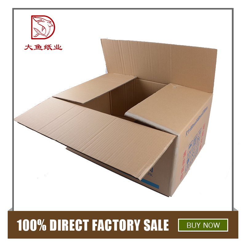 China factory recyclable fancy paper packaging boxes for shipping