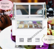 CE approved ice cream freezer display cabinet ice cream display freezers price