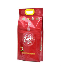 Chinese manufacturer custom plastic rice bag 5kg with strong handle
