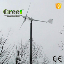 Top sale 600w wind generator, fixed pitch wind turbine for sale