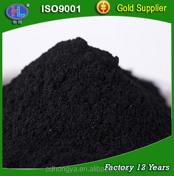 Food Grade Powder Coconut Activated Charcoal for Decolorization
