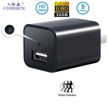 2017 new hot sell Amazon EU US external 32g hd 1080p no hole digital video adapter plug mini usb wall charger hidden camera