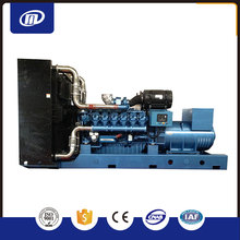 high scalability low displacement 1500rmp generator 5kv