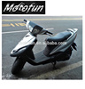 Used for Yamaha SV-MAX SVMAX MAX 125 Scooter Motorcycle