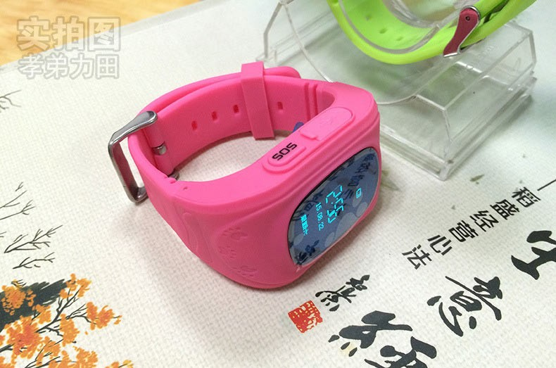 children watch gps Q50 baby colorful smart watch