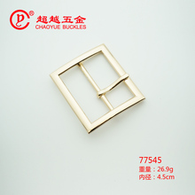 45mm Square center bar pin belt buckle