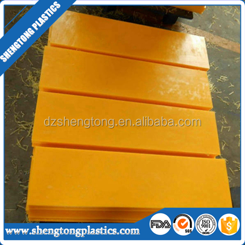 Extruded thin UPE polyethylene sheet 0.5-200mm thick