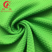 KF008 China high quality hs code fabric polyester heavy upholstery fabric
