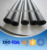 Soft Extrusion NBR Insulation Foam Rubber Tube for Fishing Rod