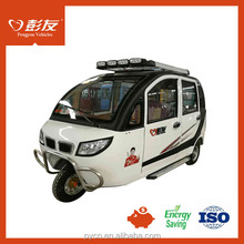 Fully Enclosed tuk tuk electric tricycle 3 wheel scooter with roof