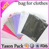 YASON recycled rice plastic stand up food polybag window small satchels plastic t-shirt vest bags