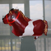 Birthday Gift Walking Horse Animal Foil