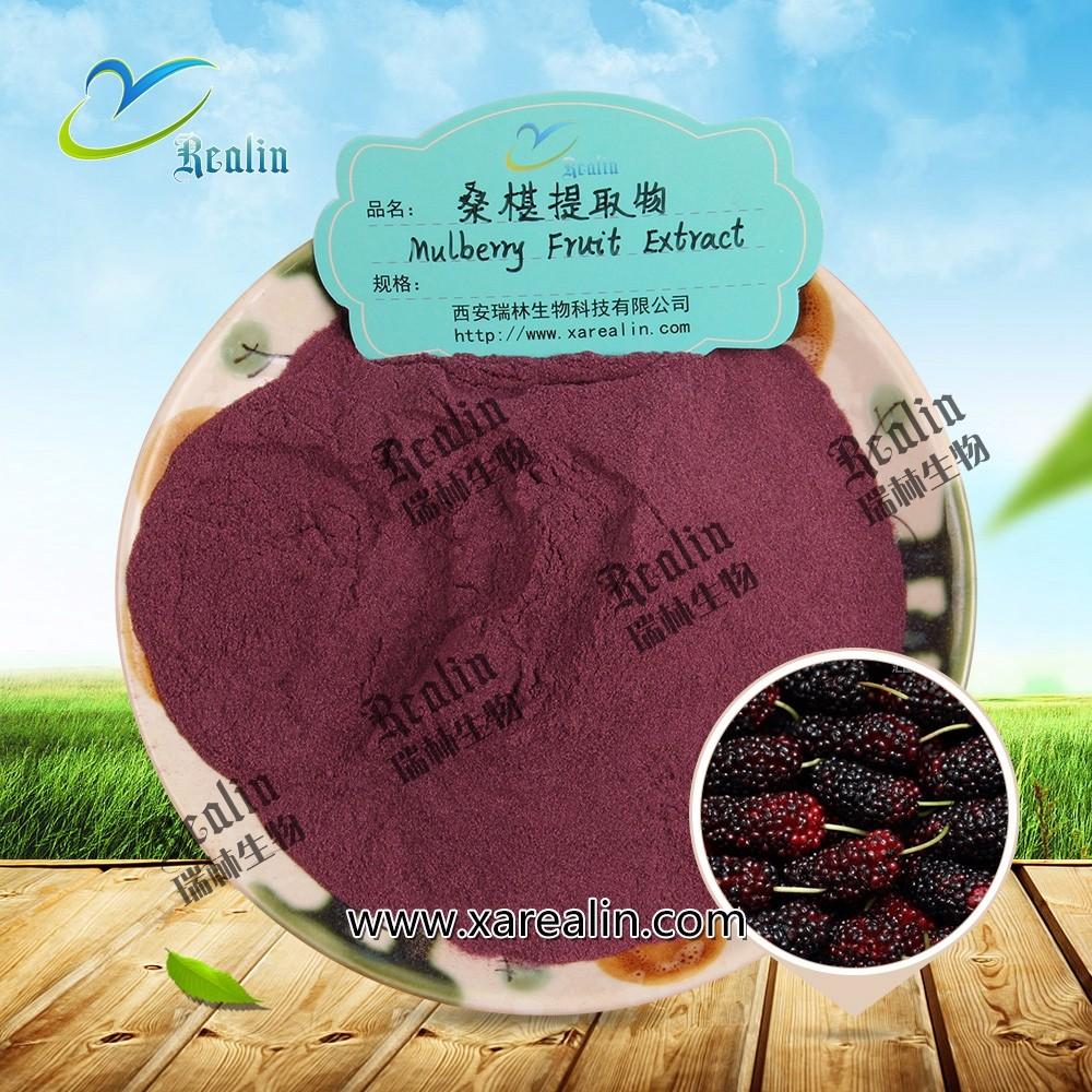 Mulberry Fruit Extract 001.jpg