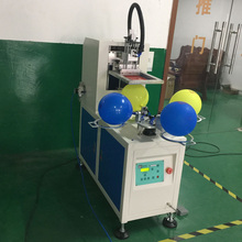 Screen Printer Plate Type and screen printing machine Type balloon silk screen printing machine