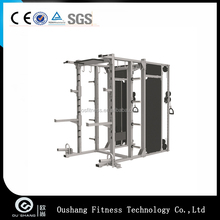 China hot sale commercial indoor fitness gym equipment Half Rack/DAP OM-7045