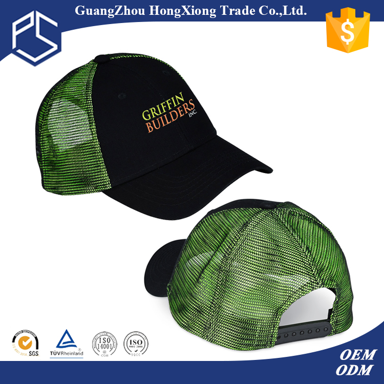 Guangzhou cheap activity gift sport mesh hat
