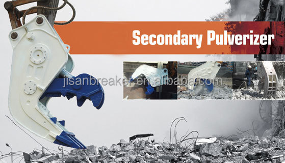 excavator hydraulic shear ,crusher and pulverizer for building demolition