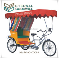 Hot sale pedicab rickshaw tricycle taxi bike single speed TC98 with 26 inch 3 wheel bike for passenger made in china