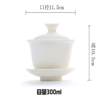Tea Accessory Tea Set Beautiful Design Tureen Ceramic Tea Cup Covered Bowl