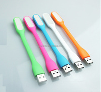 xiaomi USB LED light flexible mini USB book light xiaomi same design