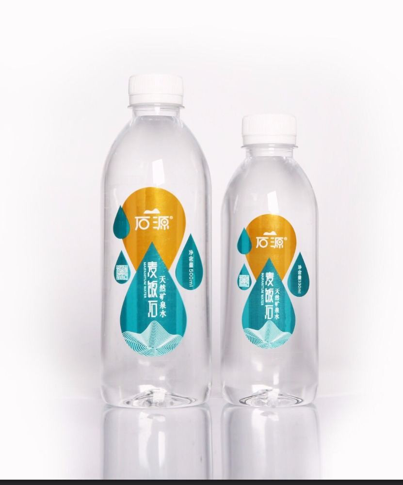 mineral water from Medical stone well shiyuan