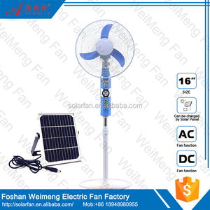 12v dc electric rechargeable standing battery operated solar standing fan