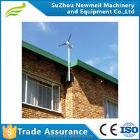 high reliable 300 400W 12V 24V wind power for street light project