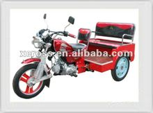 110CC Tour Passenger Tricycle, XT 110PAH