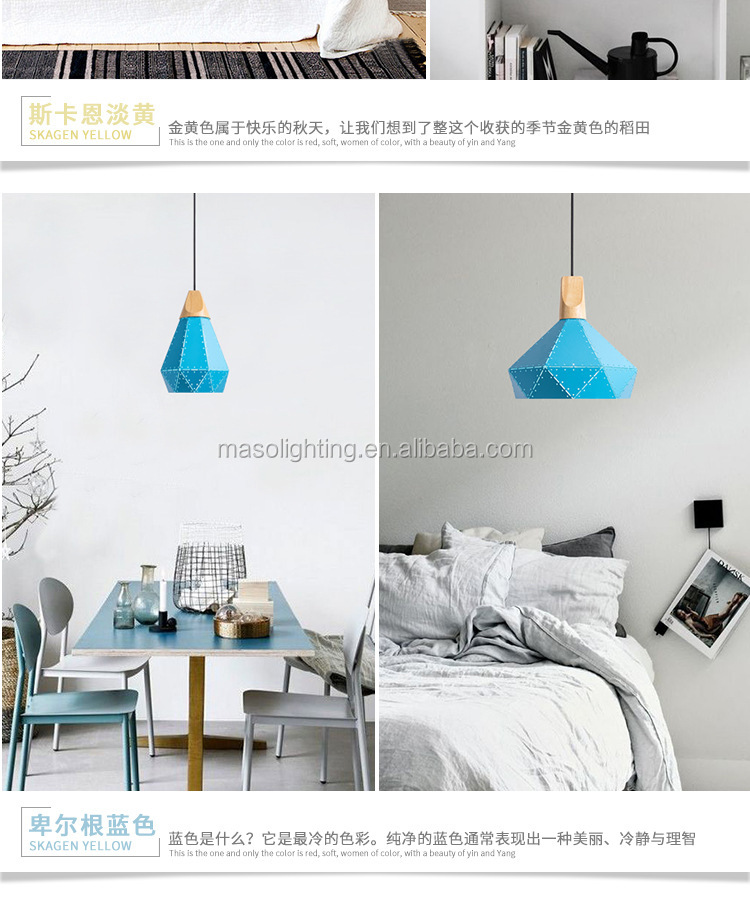 Diamond Cone Shape Nordic Modern pendant lamp Wooden Cast Iron Creative Fashionable Multi-color hanging lamp for Decor
