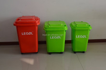 trash bin container indoor,clothing collection bin,high quality recycle bin