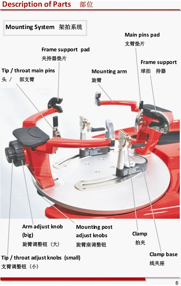 what is the best tennis machine to buy