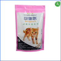 Plastic Food Bags in the Biodegradable Form plastic foodpackaging bag
