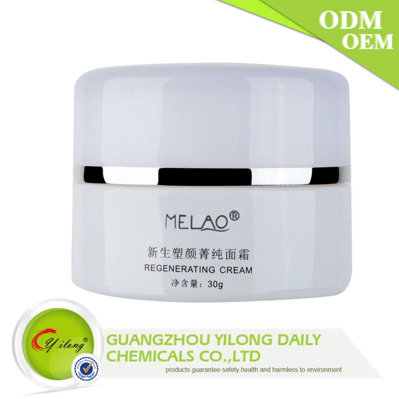 New Coming Customized Logo Pure Moisture Face Whiting Cream