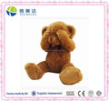 Shy teddy bear plush toy