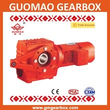 GR series helical gear reducer/Helical bevel gear motor/R series planetary cone-disk variator gearbox