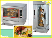 Horizonal and Vertical electric Different Model peking duck roaster
