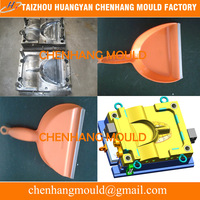 Plastic injection dustpan mould & plastic injection household product mould