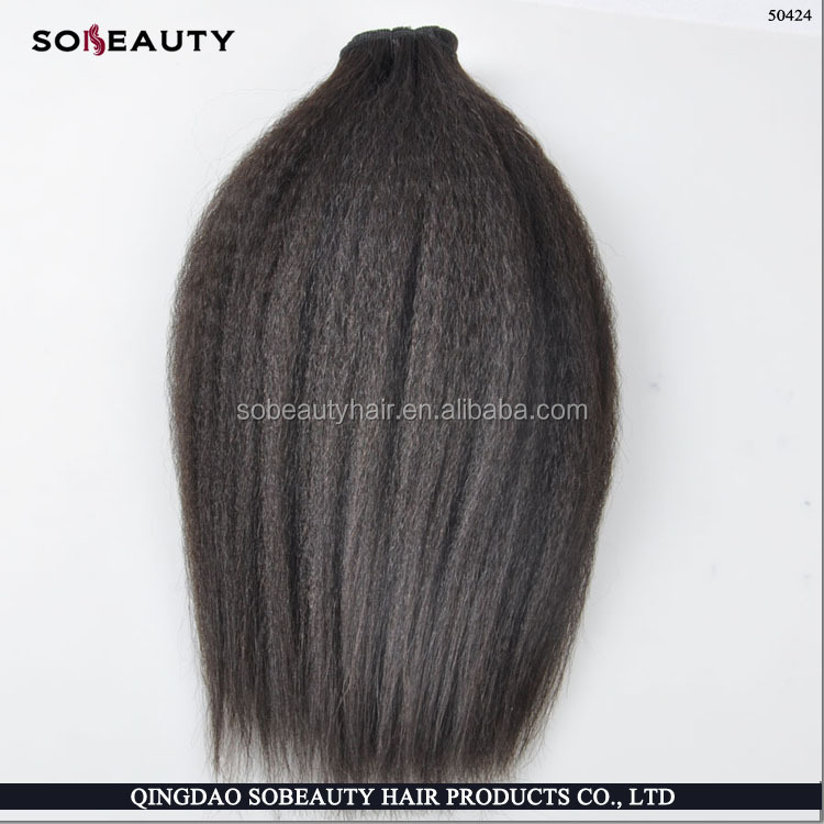 large stocks 7A grade virgin hair fertilizer