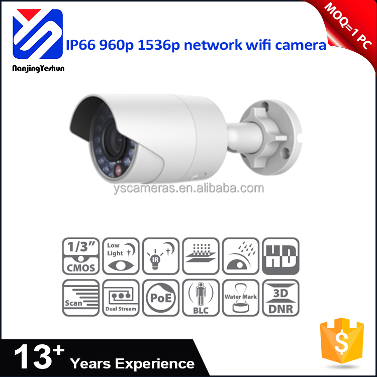 "Best selling 960p 1/3"" progressive scan CMOS 128g network security camera system wireless"