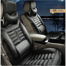 FH-SC2068 Drivers seat cushion,adult car booster seat