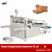 2017 hot style box folding packing machine manufactured in China