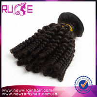 best selling remy unprocess 5A 24inch Malaysian cheap kinky curly hair weft