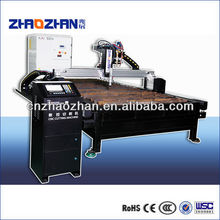 Varies Materials Can Be Cut Mini Metal Cutting Machine