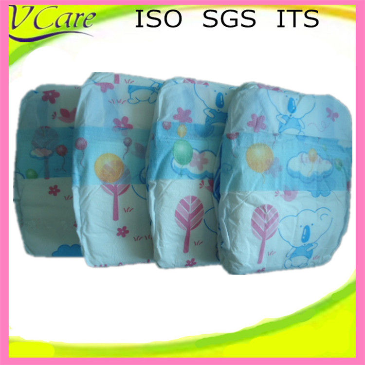 Printed Cotton Cloth Diapers Baby Diapers