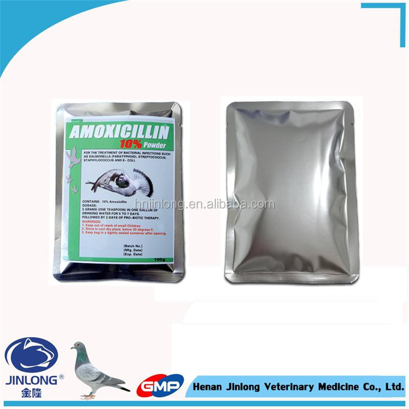 Diseases of Pigeon Amoxicillin Soluble Powder Finished Pharmaceutical Product