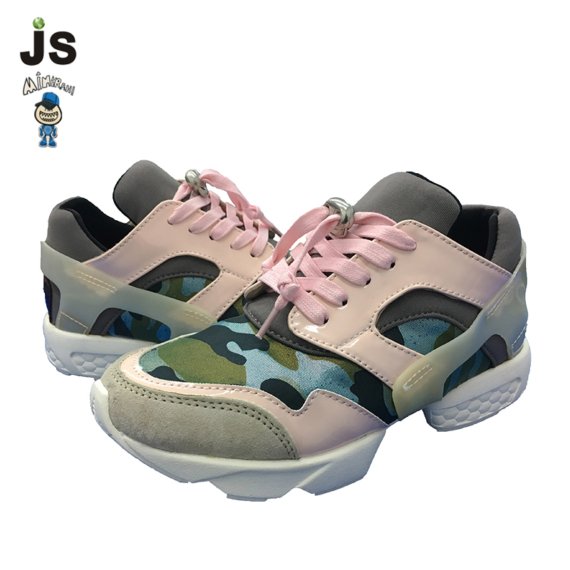 Fashion Camouflage Boys Girls Children Working Running Sport Casual Shoes