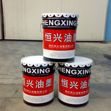 Chinese factory supply toluene free flexo woven bag printing ink