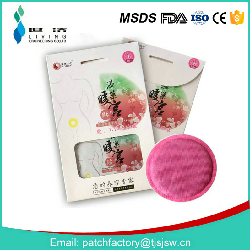 Magic Instant Disposable body conform Heat Pack|China supply OEM /ODM servcie|New Product menstrual pain relief patch